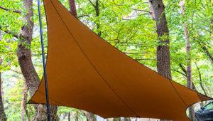 【ムササビウイング レビュー】ソロキャンプのタープ泊におすすめの最高タープ【テンマクデザイン】